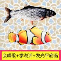 电动网红鱼抖音同款摇摆鱼宝宝玩具儿童会动的仿真哄娃神器拍拍鱼