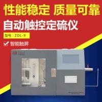 鹤壁科达自动定硫仪快速一体测硫仪煤硫含量检测仪器煤炭化验设备