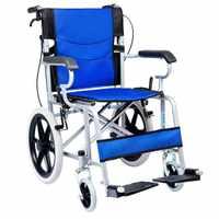 厂家直供电动轮椅蓝色