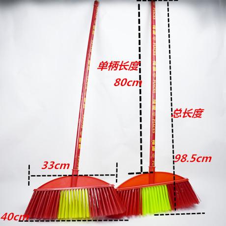 木杆塑料硬毛扫把单个家用环卫扫水户外扫帚头普通学校工厂