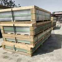 现货供应铝镁合金防锈铝5754铝合金5754-H111铝板和H22态可零售