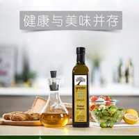 500ml*4瓶包邮橄榄油食用油西班牙原装进口特级初榨炒菜凉拌家用