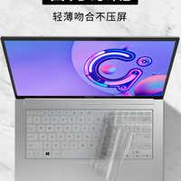 华硕灵耀14u4700js2代笔记本u4100键盘膜s4300保护s5300贴膜u400