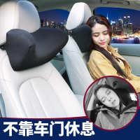 汽车上头枕护颈枕车用靠枕枕头车载车内睡觉神器副驾驶颈椎车用品
