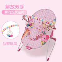 婴儿电动摇摇椅宝宝摇篮躺椅哄娃神器哄睡新生儿安抚椅抖音摇摇床