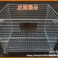 厂家直销仓储笼折叠式铁笼铁框铁筐物流笼周转箱快递筐仓库储物笼