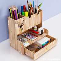 创意笔筒收纳盒时尚桌面摆件学生北欧个性简约办公笔架可爱女ins