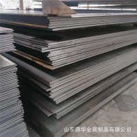 汽车大梁板卷现货库存Q355B低合金钢板7.75*2000*c铁板开平