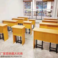 课桌椅条桌辅导班中小学生