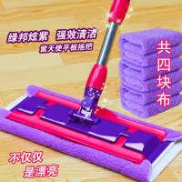 平板家用拖把一拖净吸水怕拖帕瓷砖木地板的拆洗大号两用拖地专用