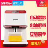 新款全自动家用榨油机小型智能商用家庭不锈钢冷热榨花生芝麻