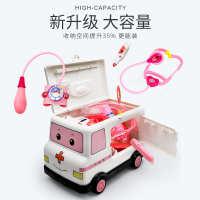 救护车工具箱小医生玩具套装护士男孩女孩儿童过家家宝宝仿真医疗
