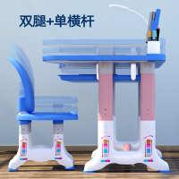 塑料 现代简约 写字桌课桌书桌桌椅