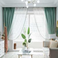 北欧轻奢加厚简约遮光窗帘卧室棉麻纯色环保客厅窗纱帘布成品定制