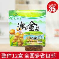 好菜郎油焖金针菇170g*12盒农家小菜下饭菜凉菜油焖金菇整箱包邮
