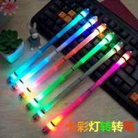 【送电池】转转笔发光初学者适用中小学生转笔炫彩比赛旋转笔防