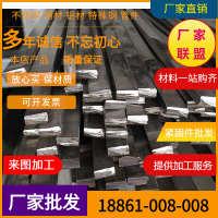 304不锈钢扁钢扁铁扁条方条方钢方棒扁排201镀锌30/35/40x60mm316