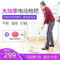电动拖把家用擦地有线自动拖地神器清洁打蜡扫地一体机拖地机