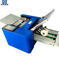 全新升级伺服PLC触摸屏商用A42栅折纸机对折三折包邮