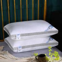 厂家直销新型热熔枕定型可水洗机洗防螨舒睡单双人枕头枕芯批发