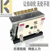 100直线直振送料器振动盘140160190震动直震纯铜线圈220V控制器