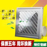 嘉兴正野集成吊顶300x300排气扇铝扣板卫生间厕所厨房换气扇排风