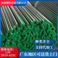 广东厂家直供批发Q235B镀锌圆钢现货供应规格齐全φ50厂家