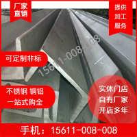 不锈钢槽钢北京拉丝酸洗U型钢100*48x5.3mm201304316L310S