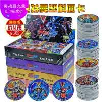 托曼卡片儿童玩具圆形卡片罗布战斗币圆卡加厚塑料防水卡牌套