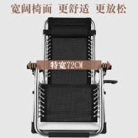 10KG 金华市 休床椅子椅午折叠