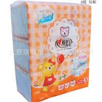6提包邮正品批发心相印婴儿专用120抽3层纸面巾3包软抽DT1120