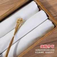 纯棉纱布布料豆腐布包子蒸笼布过滤布煮饭酿酒布宝宝尿布棉布面料