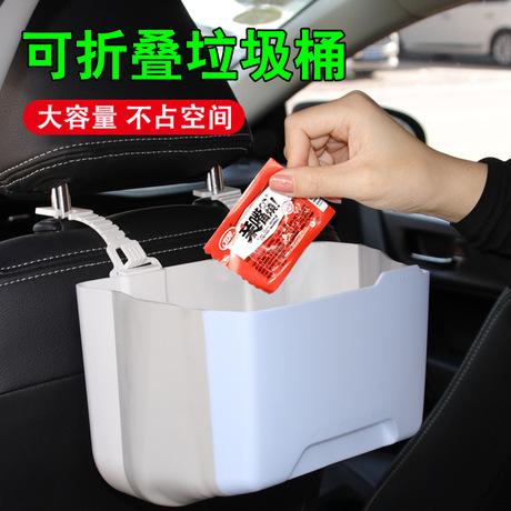 车载垃圾桶可折叠汽车内用置物袋挂式创意用品车上座椅后排收纳盒