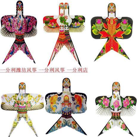 潍坊传统沙燕风筝成人儿童手工diy沙燕风筝礼盒燕子风筝包邮