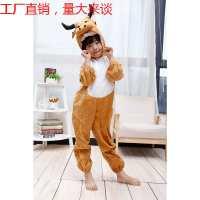 跨境cosplay老虎狮子兔子幼儿园儿童节舞台服节日演出服