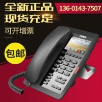 Fanvil方位H5话机彩屏显示酒店IP话机