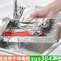消毒柜用筷子盒304不锈钢餐具收纳筒沥水架厨房置物架刀叉拉篮笼