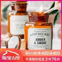 石蜡+ABS LED蜡烛 香薰药剂师香氛助眠