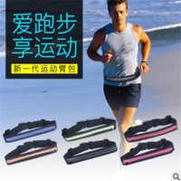 高弹力莱卡运动腰包隐形户外贴身收纳手机包登山骑行旅游腰包跨境