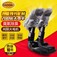 烘鞋器暖风速干烤鞋器定时杀菌除臭家用鞋子烘干机冬季宿舍干鞋机