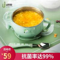 具儿注水保温碗宝吃饭儿童碗勺便携辅食碗套装婴幼儿餐具吸盘