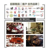 创意盘子家用个性菜盘不规则碟子异型餐具家用欧式装菜瓷盘子