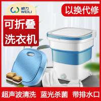 WL-108 10w 洗衣机机洗超声波内衣