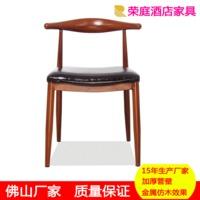 金属 餐厅 餐椅铁艺餐厅木纹