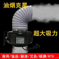 商用大功率强力增压静音管道风机抽风机厨房饭店涡轮抽烟机排风扇