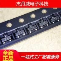 硅(Si) 最新 絲印電貼片晶體管SS8050