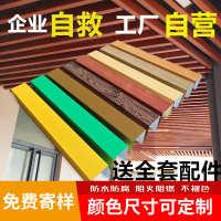 铝方通吊顶木纹方通材料铝方管U型槽立柱长条形铁格栅天花板自装