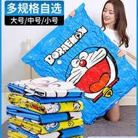 真空压缩袋打包带衣服蒸空真空气压槊收纳袋子大号被褥棉被子电抽