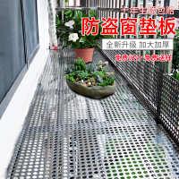 304不锈钢冲孔板防盗窗垫板防盗网防护栏防坠落家用阳台花架垫板
