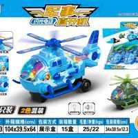 628-23儿童电动万向玩具音乐闪光飞机电动万向直升机地摊热卖批发